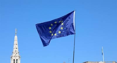ЕС осудил стрельбу в Питтсбурге