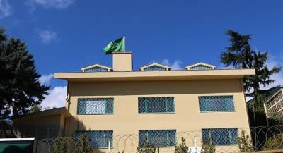 Обыски проводят у консула Саудовской Аравии