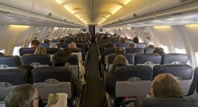Пассажиры пострадали из-за турбулентности во время полёта