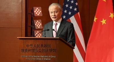 КНР обвинила США во вмешательстве