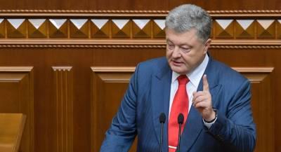 Порошенко хочет переименовать Днепропетровскую область