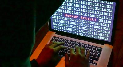 Демократов штата Джорджия заподозрили в хакерской атаке