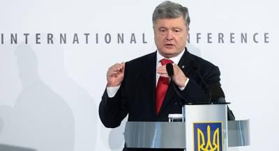 Порошенко обвинил РФ в попытках подорвать единство ЕС