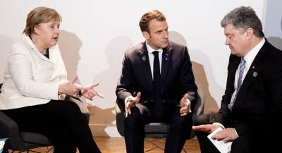Порошенко пересказал позицию Меркель и Макрона по Донбассу
