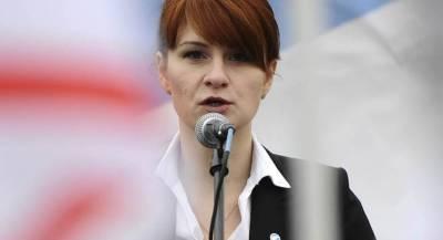 Мария Бутина отозвала прошение о снятии обвинений