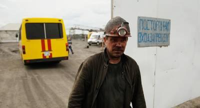 Украинские шахтёры прекратили голодовку