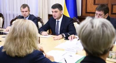 Гройсман пообещал навести «реальный порядок» на Украине