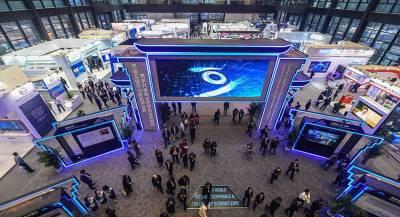 Глава КНР поздравил гостей Всемирной интернет-конференции