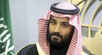 ЦРУ назвала саудовского принца заказчиком убийства Хашогги