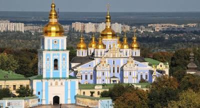 Радикалы пытались захватить Киевский собор