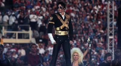 Концертный жакет Майкла Джексона продали на аукционе