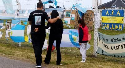 Аргентина почтила память героев подлодки звуками сирены