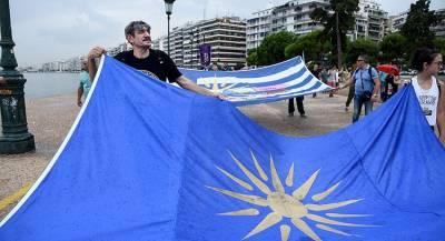 Македонцы выступили против переименования страны