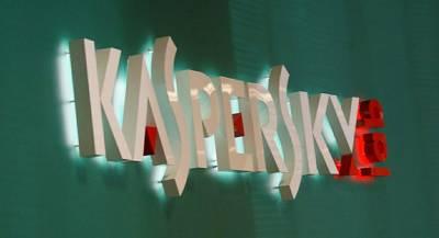 Kaspersky Lab намерен судиться с Нидерландами
