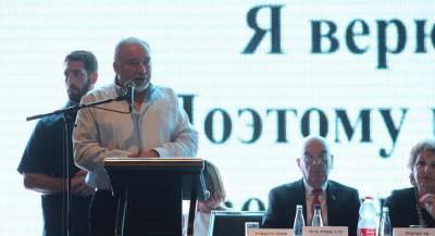 Партия Либермана вышла из правящей в Израиле коалиции