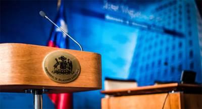 Посла Франции вызвали в МИД Чили из-за борца с диктатурой