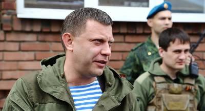 Кремль доверяет следствию ДНР по делу Захарченко