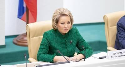 Российских сенаторов пригласили в США
