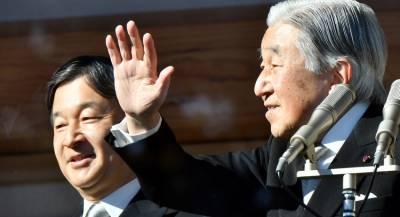 Император Японии вступит на престол по-скромному