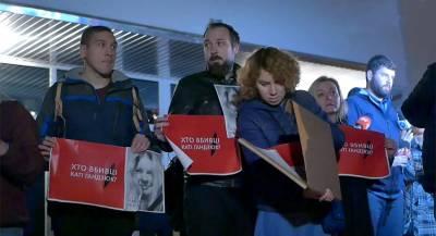 Киевская полиция пыталась помешать акции памяти Гандзюк