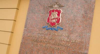 МВД вступилось за кандидата от России на пост главы Интерпола