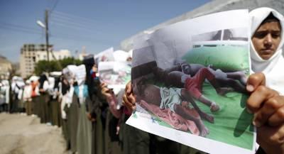 США поддержали отказ Эр-Рияда от помощи в дозаправке