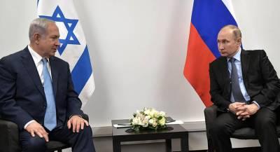 Нетаньяху хочет пообщаться с Путиным в Париже