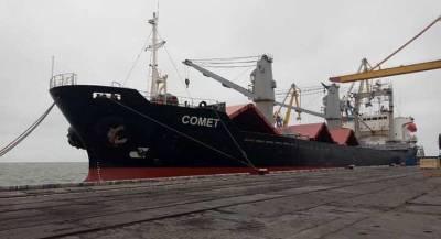 Сухогруз Comet выпустили из порта Мариуполя