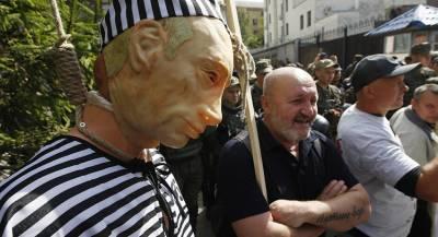Депутаты Рады написали оскорбительное письмо Путину