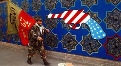 США заблокировали Организацию по атомной энергии Ирана