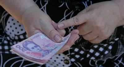 РФ подала апелляцию по делу о суверенном долге Украины