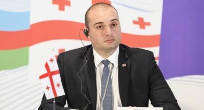 Тысячам граждан Грузии аннулируют банковские долги