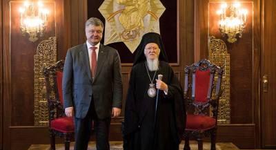 Порошенко и Варфоломей создали украинскую церковь