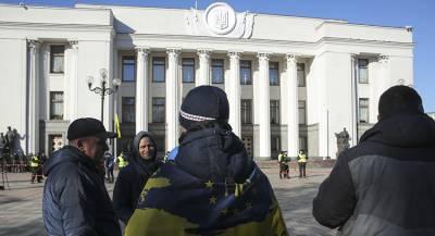 Верховная рада заговорила о развале Украины