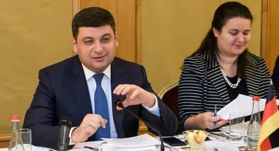 Рада выбрала нового министра финансов
