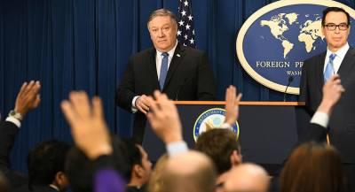 США хотят сотрудничать с КНР по санкциям против Ирана