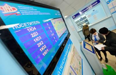 «Пусть муж платит ей зарплату!». Неработающих россиян хотят обязать перечислять социальные взносы
