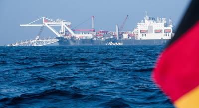 Gascade ищет причину сбоя поставок газа из РФ в Германию
