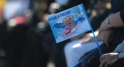 Карта с Крымом вызвала расследование против украинца