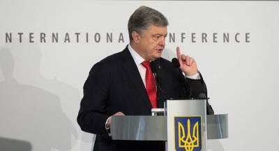 Порошенко отклонил прошение генпрокурора об отставке