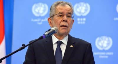 Президент Австрии отреагировал на шпионаж в пользу РФ