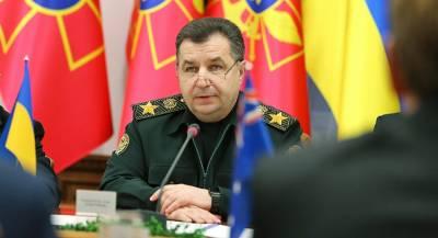 Украинских генералов осудили за взрывы на арсеналах