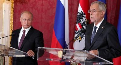 Шпионский скандал в Австрии пройдёт мимо торжеств в Париже