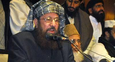 «Отца Талибана» убили в Пакистане