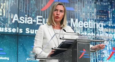 ЕС собирается обойти санкции США против Ирана