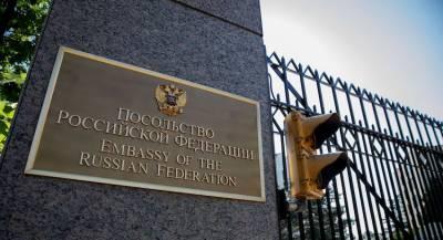 Россия выразила соболезнования в связи с пожарами в США
