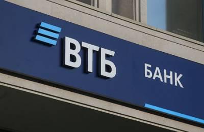 Самая высокая ставка по вкладам: последуют ли примеру ВТБ другие банки?
