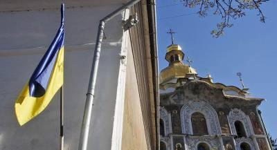 Представитель Константинополя прибыл в Киев