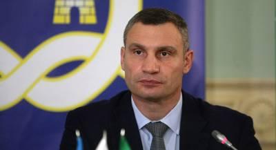 Украинцы назвали Виталия Кличко бедой для Киева
