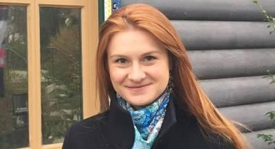 Дипломаты РФ посетили Бутину в день её рождения